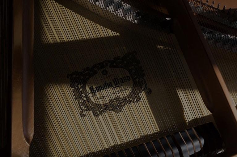 4367832487fb Disklavier™ - Zongorák - Hangszerek - Termékek - Yamaha - Magyarország